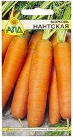 """Морковь """"Нантская"""""""