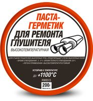 Паста-герметик для ремонта глушителя (200 г; арт. RW8513)