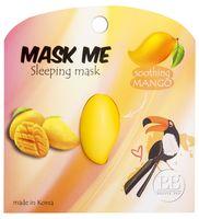 """Ночная маска для лица """"Манго"""" (4 г)"""