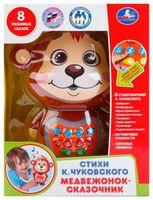 """Музыкальная игрушка """"Медвежонок-сказочник"""" (со световыми эффектами)"""