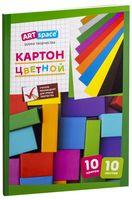 Картон цветной немелованный (А5; 10 цветов; 10 листов)