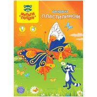 "Раскраска пластилином ""Бабочки"" (4 картины)"