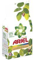 """Стиральный порошок """"Ariel. Масло ши"""" (3 кг)"""