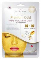 """Маска для лица """"Гидроальгинатная. Premium Gold"""" (55 г)"""