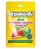 """Удобрение для моркови, свеклы и редиса """"Агрикола"""" (50 г)"""