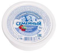 """Зубной порошок """"Семейный. С клубникой"""" (75 г)"""