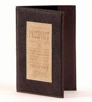 Обложка для паспорта (009-07-09-14)