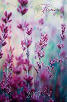 """Календарь настенный перекидной на 2017 год """"Цветы. Красота природы"""""""