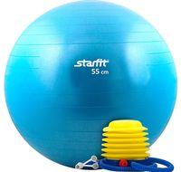 Мяч гимнастический GB-102 с насосом (55 см; синий)