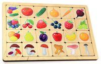 """Рамка-вкладыш """"Овощи и фрукты. Ягоды и грибы"""""""