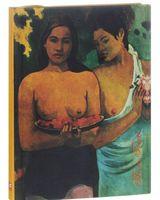 Поль Гоген. Две девушки с цветами манго