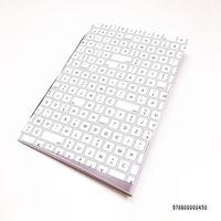 """Блокнот белый """"Клавиатура"""" А7 (450)"""