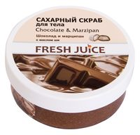 """Сахарный скраб для тела """"Шоколад и Марципан"""" (225 мл)"""