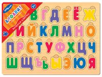 """Рамка-вкладыш """"Весёлая азбука. Алфавит"""""""