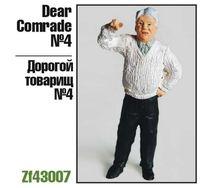 "Миниатюра ""Дорогой товарищ №4 (Ельцин)"" (масштаб: 1/43)"