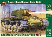 Советский тяжелый огнеметный танк КВ-8 (масштаб: 1/35)