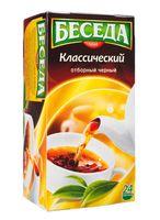 """Чай черный """"Беседа. Классический"""" (24 пакетика)"""