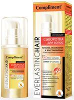 """Сыворотка для волос """"Everlasting Hair. Питание, увлажнение и восстановление"""" (60 мл)"""