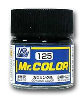 Краска Mr. Color (cowling color, C125)
