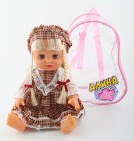 """Музыкальная кукла """"Алина"""" (арт. Д22430)"""