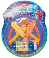 """Игрушка для выдувания мыльных пузырей """"Супер-пузырище"""""""
