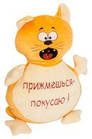 """Мягкая игрушка """"Кот-подушка"""" (41 см)"""