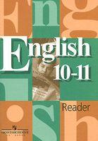 English 10-11: Reader