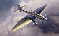 "Бомбардировщик ""Ju 87 D-5 Stuka"" (масштаб: 1/48)"