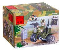 """Конструктор """"Combat Zones. Военный мотоцикл"""" (24 детали)"""