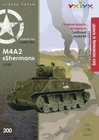 """Сборная модель из картона """"Танк М4А2 Sherman"""""""