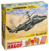 """Подарочный набор """"Вертолет КA-52 Аллигатор"""" (масштаб: 1/72)"""