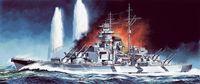 "Линкор ""German Battleship Bismarck"" (масштаб: 1/700)"
