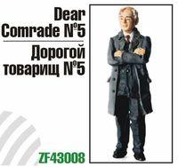 """Миниатюра """"Дорогой товарищ №5 (Горбачев)"""" (масштаб: 1/43)"""