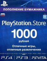 Цифровой ключ Playstation Store пополнение бумажника: Карта оплаты 1000 руб.