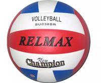 Мяч волейбольный №4 (арт. SU038BR)