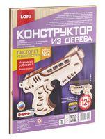 """Сборная деревянная модель """"Пистолет"""" (арт. Фн-009)"""