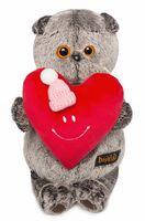 """Мягкая игрушка """"Басик с сердечком"""" (25 см)"""