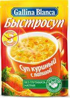 """Суп быстрого приготовления """"Gallina Blanca. Куриный с лапшой"""" (15 г)"""