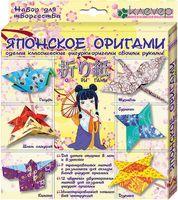 """Оригами простое """"Японское оригами"""""""