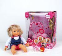 "Кукла интерактивная ""Карапуз"" (40 см; 34 функции, 30 фраз)"