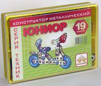 """Конструктор металлический """"Юниор"""" (124 детали)"""