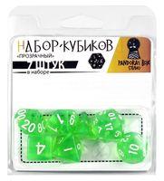 """Набор кубиков """"Прозрачный"""" (7 шт.; зеленый)"""