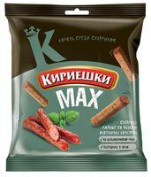 """Сухарики ржаные """"Кириешки-MAX"""" (40 г; охотничьи колбаски)"""