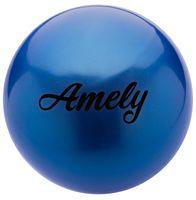 Мяч для художественной гимнастики AGB-101 (19 см; синий)