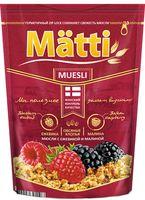 "Мюсли ""Matti. Ежевика и малина"" (250 г)"