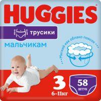 """Подгузники-трусики """"Huggies. Boy 3"""" (7-11 кг; 58 шт.)"""