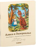 """Блокнот в клетку """"Алиса в Зазеркалье. Черная Королева"""" (А6)"""