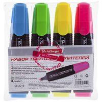 Набор маркеров текстовых (4 цвета; 5 мм)
