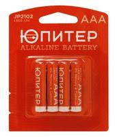 Батарейка ААА (4 шт.)