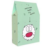 """Подарочная коробка """"Матильда знает, что внутри"""""""